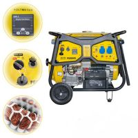 Авариен генератор за ток  CIMEX PG8000ATS /6.5 kW,  AVR, ATS/