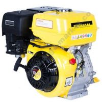 Бензинов двигател Firman SPE 270 /  вал на шпонка 25,4 мм /