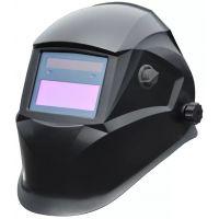 Заваръчен фотосоларен шлем Hecht 900250/ DIN 9 - DIN 13,  UV/IR DIN 16, 94x37mm /