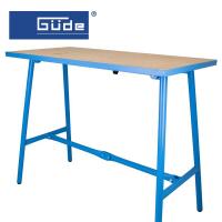 Мултифункционална сгъваема маса GÜDE GWB 100/50 F / 845 x 1120 x 500 мм /
