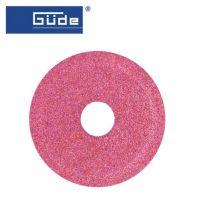Резервен диск за GÜDE 94106- 01007 /А100 /
