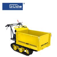 Моторен градински верижен самосвал GÜDE GRD 300/R