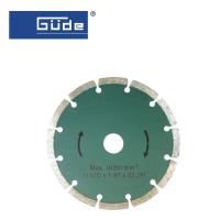 Диамантен диск Ø150mm / GUDE 58092 /, 2бр