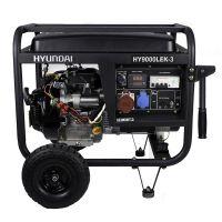 Бензинов трифазен генератор Hyundai HY9000LEK-3 / 8.1 kVa, 4 тактов, OHV, 15 HP, 25 л. резервоар /