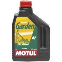 Масло за четиритактови двигатели MOTUL Garden 4T 15W40  /2 литра/