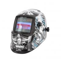 Заваръчен фотосоларен шлем Hecht 900256, DIN 9-DIN 13, UV/IR DIN 16, 94x37 мм