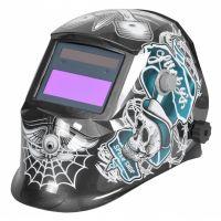 Заваръчен фотосоларен шлем Hecht 900251/ DIN 9 - DIN 13,  UV/IR DIN 16, 94x37mm /