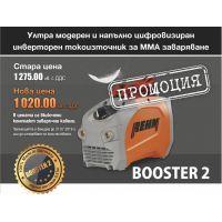 Инверторен заваръчен апарат REHM Booster2 150 /  230V, 5-150 A /