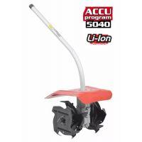 Приставка култиватор HECHT 00144163 / 250 mm, за HECHT 1441/