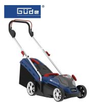 Акумулаторна косачка GÜDE  330 / 36-2.0S /  / 18V,   2x батерия 2Ah бързо зарядно,      33 см /