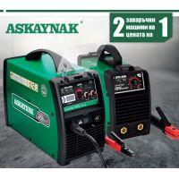 Инверторен заваръчен апарат Askaynak Inverter 405-Ultra / 380-400 V  50/60 Hz/