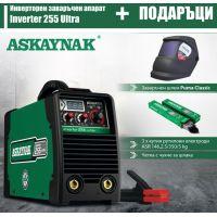 Инверторен заваръчен апарат Askaynak Inverter 255-Ultra / 380-400 V  50/60 Hz/