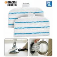 Комплект подложки за парочистачка Black&Decker FSMP20 / 2 броя /
