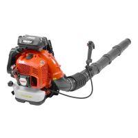 Бензинова въздуходувка  HECHT 979 PROFI /75.6 cm3, 4.2 к.с./