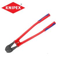 Ножица за арматура Knipex / 760 мм., Ф 11 мм. /
