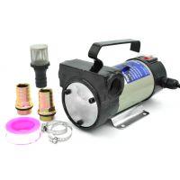 Електрическа помпа за дизелово гориво и масло GEKO G00937 /230V/
