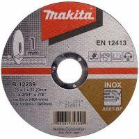 Диск карбофлексов за рязане на неръждаема стомана Makita B-12239 / ф 125 х 1.0 х 22.2 мм /