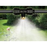 Система за охлаждане с водна мъгла  TopGarden Premium 15m