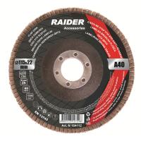Диск ламелен Raider 125 mm А-40