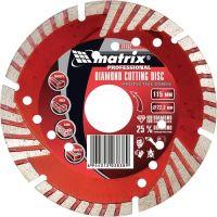 Диск диамантен за сухо рязане MTX PROFESSIONAL 150 х 22,2 мм