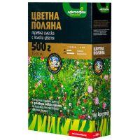 """Тревна смеска Лактофол """"Цветна поляна"""" 0.5 кг"""