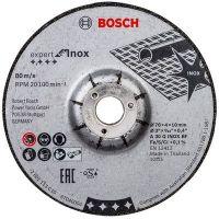 Диск за шлайфане на неръждаема стомана Bosch Expert for Inox 76 х 10 mm, 2 бр.