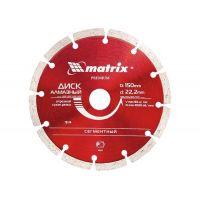 Диск диамантен за сухо рязане MTX PREMIUM 125 х 22,2 мм