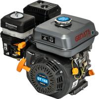 Бензинов двигател Hybrostab Genata HS168FB, 6.5HP, ос 20 мм