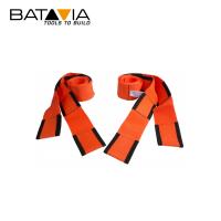 Комплект от 2 колана BATAVIA 7061833, 284.5 см