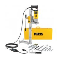 Машина разпробивна Rems Picus S1 BASIC PACK SET 1800W 580 об 32-152мм