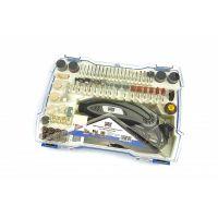 Многофункционална хоби машина HBM 8988, 190 аксесоара