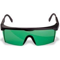 Предпазни очила Bosch за лазерни нивелири - зелени /за зелен лазерен лъч/