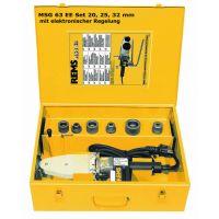 Заваръчен апарат Rems MSG 63EE 800W ф 16-63 мм