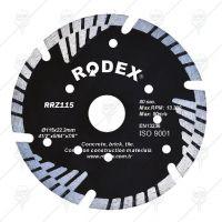 Диамантен диск за сухо рязане RODEX, Turbo, издигащ сегмент, 115 мм