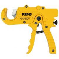 Ножица за пластмасови тръби Rems ROS P 35 ф6.0-35.0мм 185мм