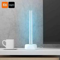 Лампа за стерилизация Xiaomi HUAYI UV+Ozone, 220 V, 38 W, сдистанционно управление