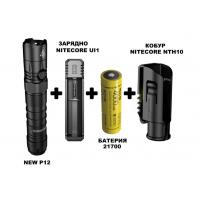 Фенер Nitecore P12, 1200 лумена, 238 м, с батерия
