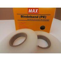 Прозрачна лента за клещи за връзване MAX TRANSPARENT-15, 0.15х11 мм, 26 м, 10 броя