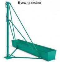 Външна стойка с обтегачи IMER, 300 кг