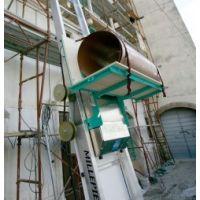 Самоизсипваща се 80 л. платформа за хаспелна стълба Millepiedi от IMER