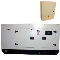 Шумоизолиран дизелов трифазен генератор SENCI SCDE 72YS, 57 kW, 130 л, ел. стартер, AVR и ATS