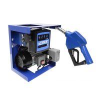 Електрическа помпа за дизелово гориво и масло VERKE CPN VYB-70AP V80152 CPN VYB-70AP, 550 W, 4200  л/ч, с брояч и стопер