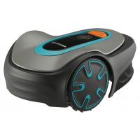Акумулаторна косачка робот Gardena SILENO Minimo, 500 м², 16 см, с батерия и зарядно