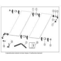 Удължителен комплект монтажни скоби Bosch WMC02, за всеки следващ колектор Solar 4000 TF