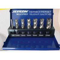 Комплект фрези за магнитна бормашина Jepson Ф12-22х30мм. HSS KBK