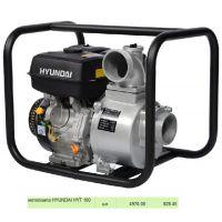Помпа моторна Hyundai HY100  ITC POWER - 4''
