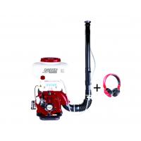 Бензинова моторна пръскачка Raider RD-KMD01J / 2.2 kW, 20 л, 12 м, подходяща за дезинфекция /