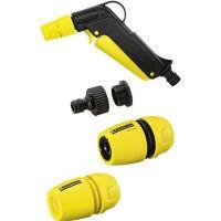 Kомплект пистолети за пръскане Karcher /с куплунг/