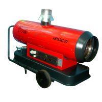 Нафтов калорифер ITM ANTARES 20 /20kW/