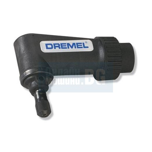 Приставка/накрайник за прав ъгъл Dremel 575 /за труднодостъпни места/